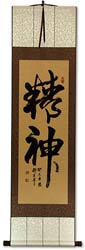 Custom Calligraphy Wall Scroll
